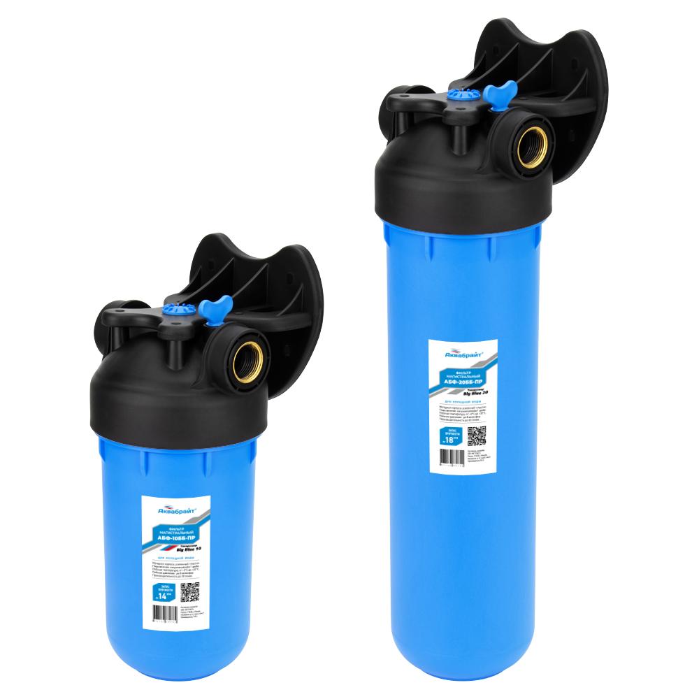Магистральные фильтры серии Big Blue Аквабрайт
